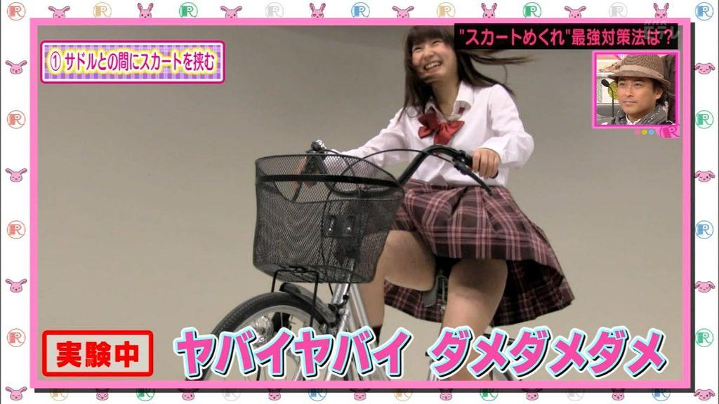 http://livedoor.blogimg.jp/erokunai/imgs/4/9/49e589eb.jpg