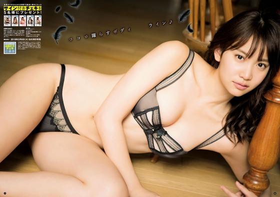 永尾まりやちゃんの最新セクシー下着姿がエ●チすぎる!