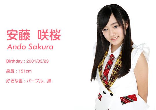sakura_big