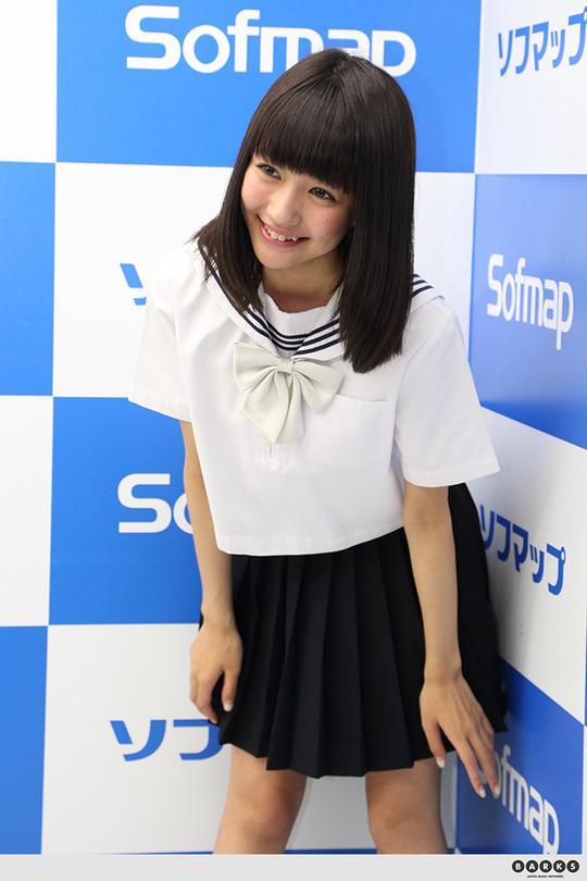 karin001_s_www_barks_jp