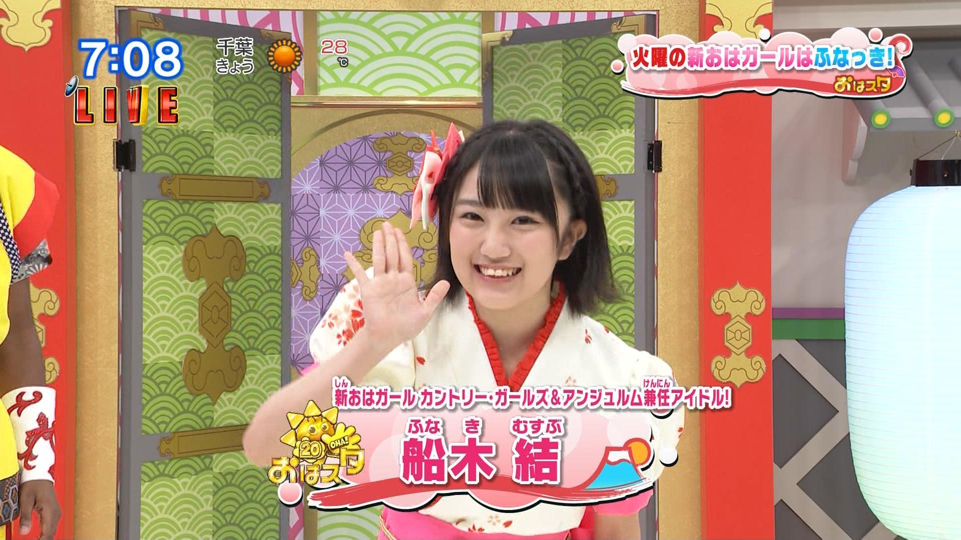 【エンタメ画像】新おはガールのふなっきこと船木結ちゃんって子が可愛すぎると話題に!!!