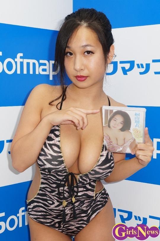 img20140830kiriyamaruri1