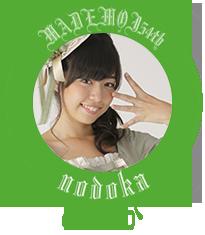 profile-nodoka
