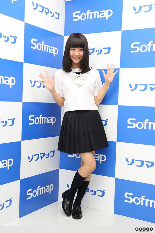 karin003_s_www_barks_jp