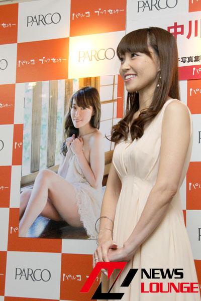 nakagawa04