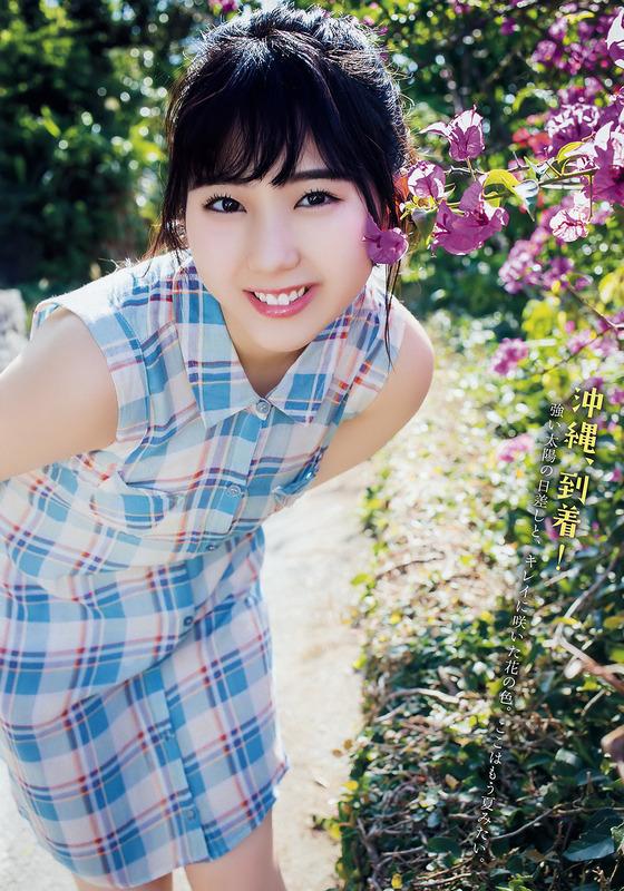 tumblr_p7s6hvUpXZ1usci4io4_1280
