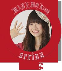 profile-serina