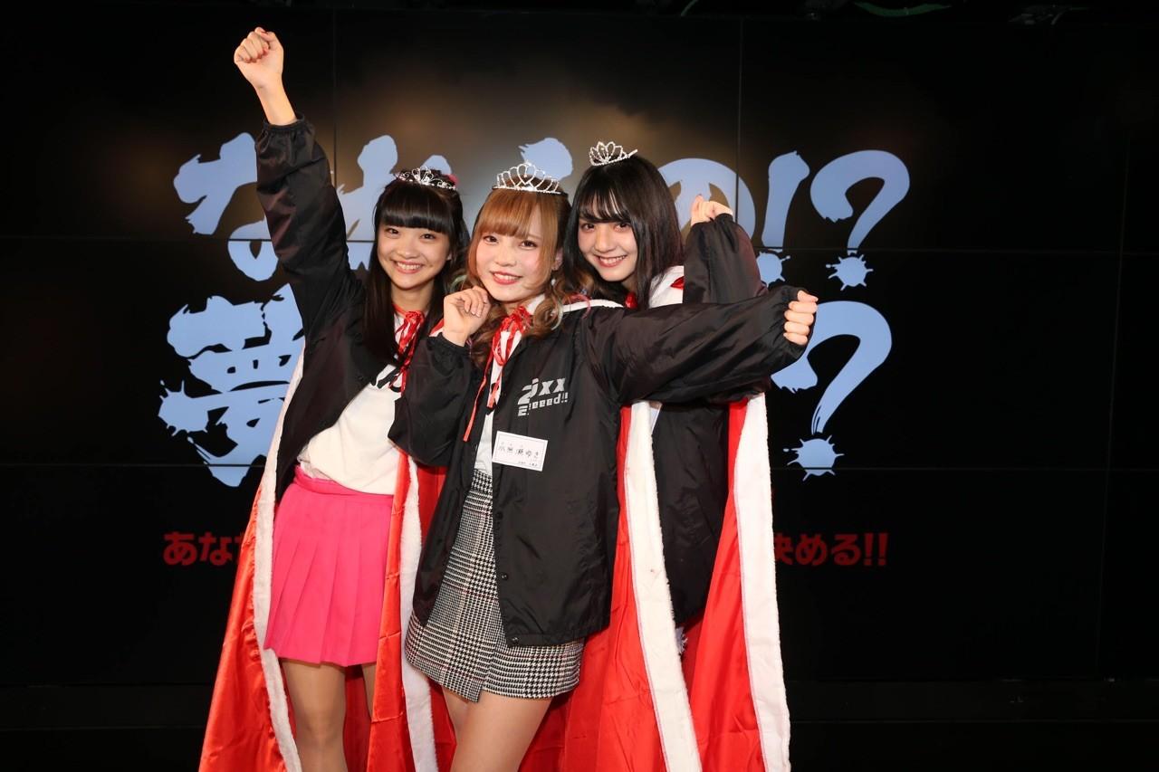 【エンタメ画像】ブスがいないグラドルグループ夢みるアドレセンスの新メンバー3人が可愛すぎる。