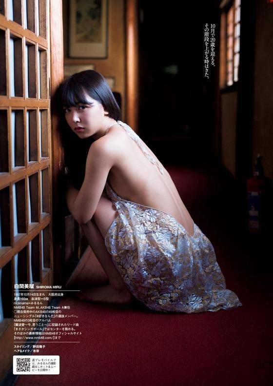 NMB48白間美瑠ちゃんの背中全開のセクシーグラビアがエ□すぎると話題に