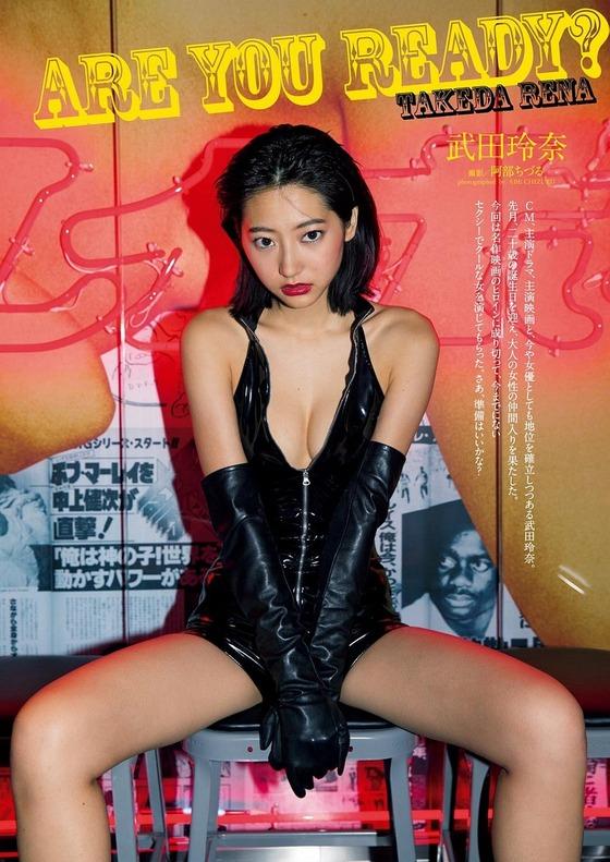 武田玲奈ちゃんの10代最後のセクシーグラビアがエ□すぎると話題に!