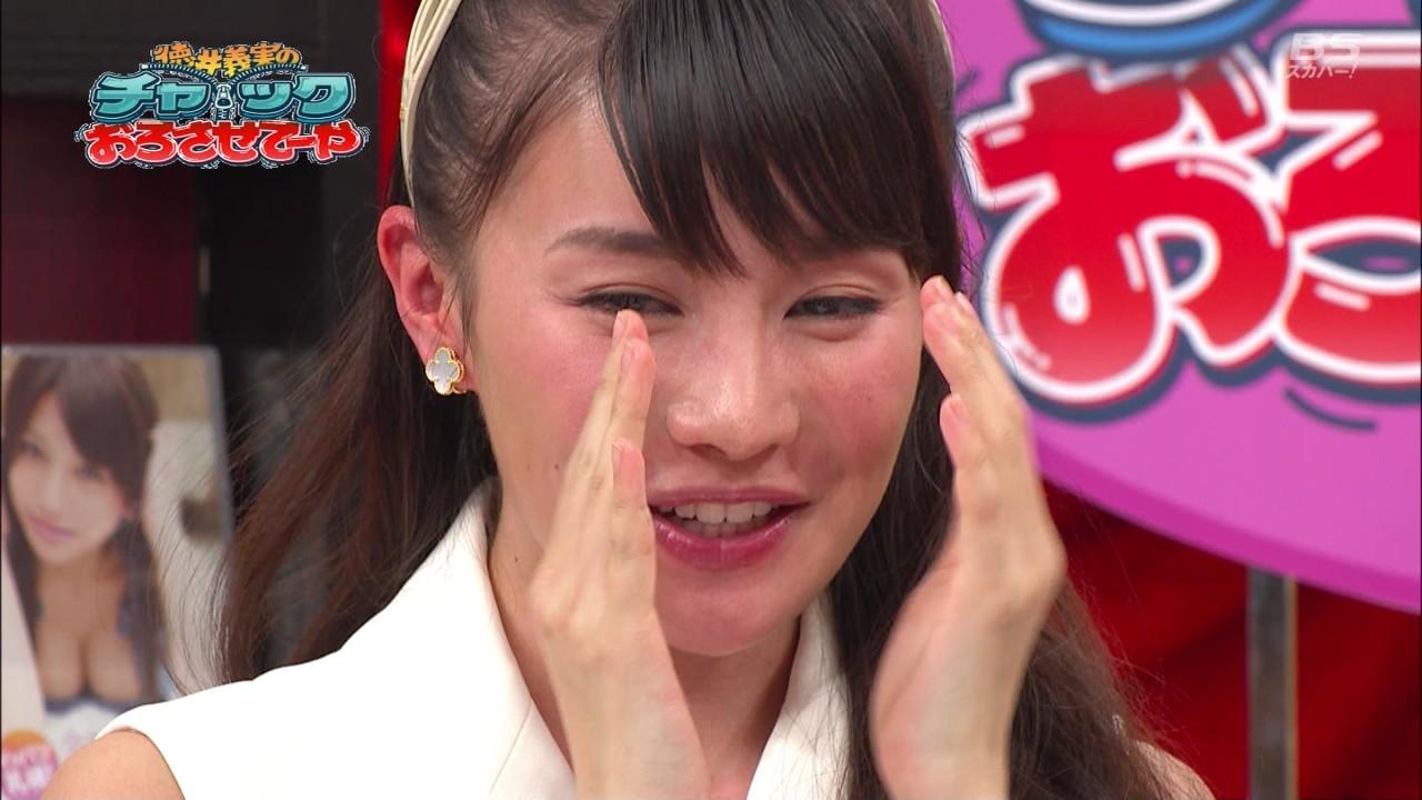 【CFNM】ちんちん見〜ちゃった☆Part44【キャ〜♪】©bbspink.comxvideo>2本 YouTube動画>16本 dailymotion>1本 ->画像>166枚