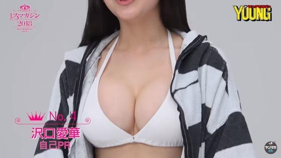 6_212956978