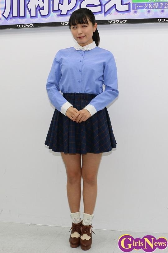 img20141228kawamurayukie2