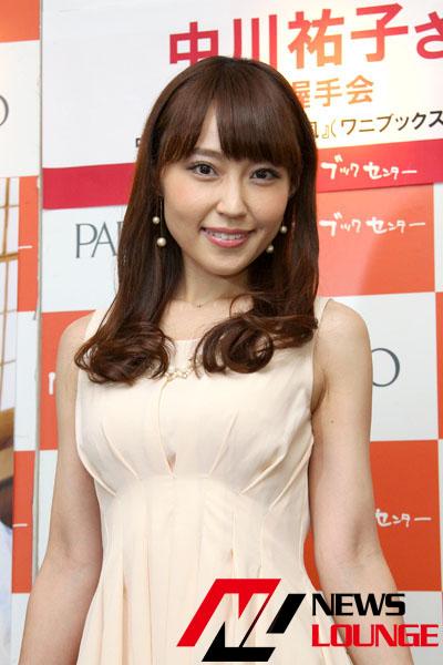 nakagawa05