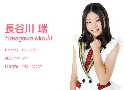 mizuki_big