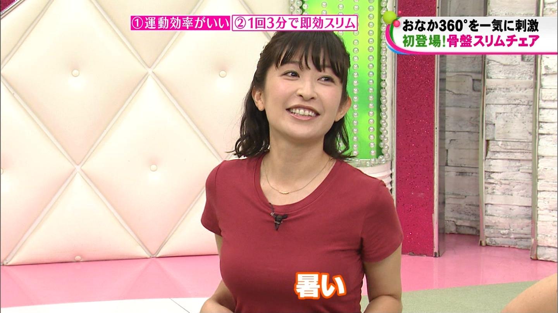 【エンタメ画像】小野真弓ちゃん(36)の最新BBAパイオツ画像がエロすぎると話題☆大貫彩香