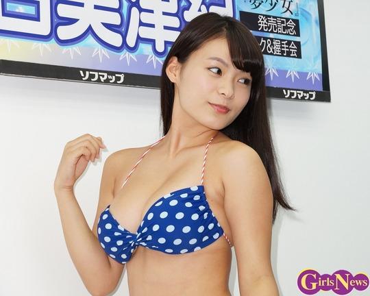 img20140906hoshinamizuki12