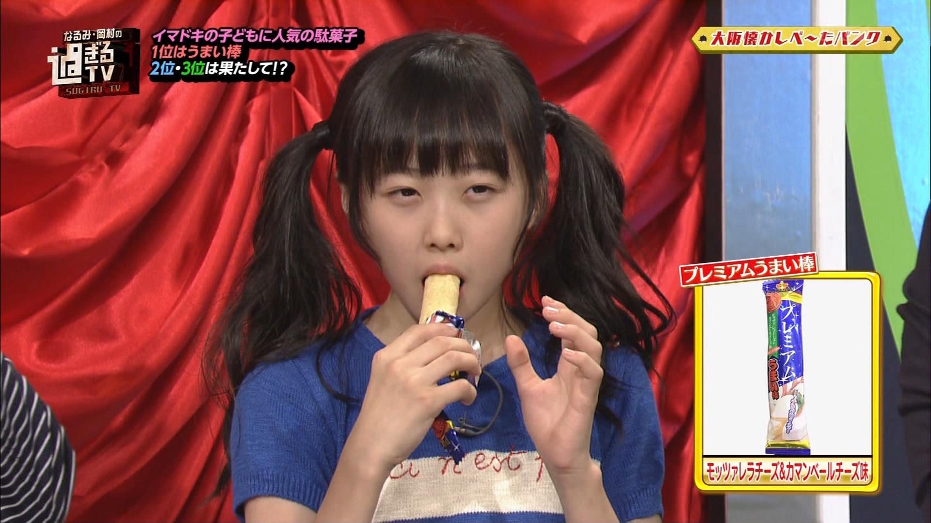 【エンタメ画像】本田望結ちゃん(12)のオーラルセックス顔が可愛すぎる!!!絶対気持ちよさそうだと話題に!!!