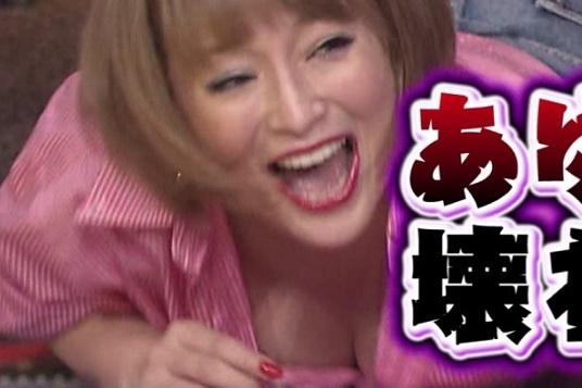 【エンタメ画像】浜崎あゆみちゃんが地上波で胸の谷間を披露!オバサンの魅力がエロすぎると話題に