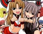 【発売】チャーリーにしなかの単行本「Cheers!」13巻 健太君を奪い合う美女達の戦いは更にヒートアップ