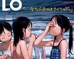 【発売】雑誌「COMIC LO 9月号」 嶺本八美、前島龍、夏木きよひと、冬野みかん、上田裕、かまぼこREDなど