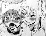 【初登場】ユウキレイ「パンパンベーカリー」 巨根弟の童貞を強気JKが近親ハメ