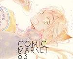 【同人誌・冬コミ情報】 コミックマーケット83 参加されている成年向け漫画家さん&成年漫画誌関連作家さん ざっくりまとめ