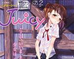 【発売】創刊2号目の雑誌「Juicy vol.02」 笹倉綾人、倉澤まこと、なるさわ景、山崎かずま、鷹勢優、カイシンシなど