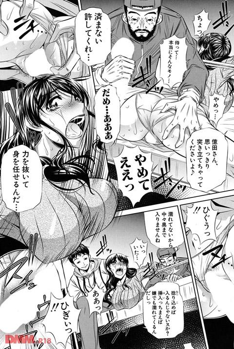 b079akroe00113-0010