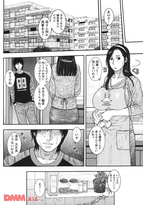 甘露-0023