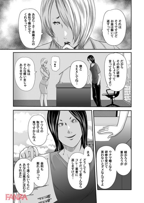 マグナムX Vol.16-0005