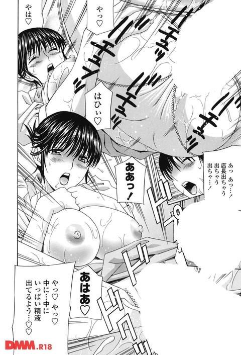 パンティ妻ぴくぴく-0021