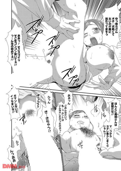 淫辱メンタリズム-0031