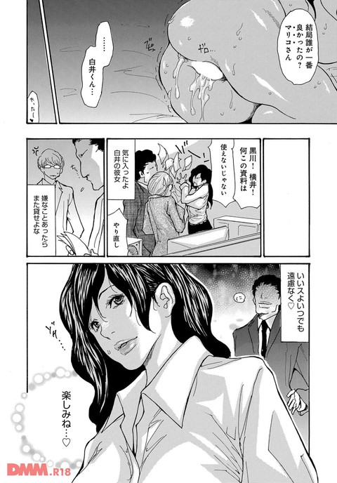 マグナムX Vol.25【美熟妻・夏号】-0023