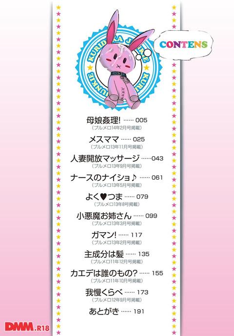 b247awako00238-0003