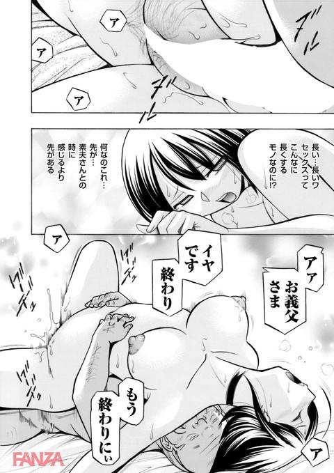 コミックマグナム Vol.65-0013