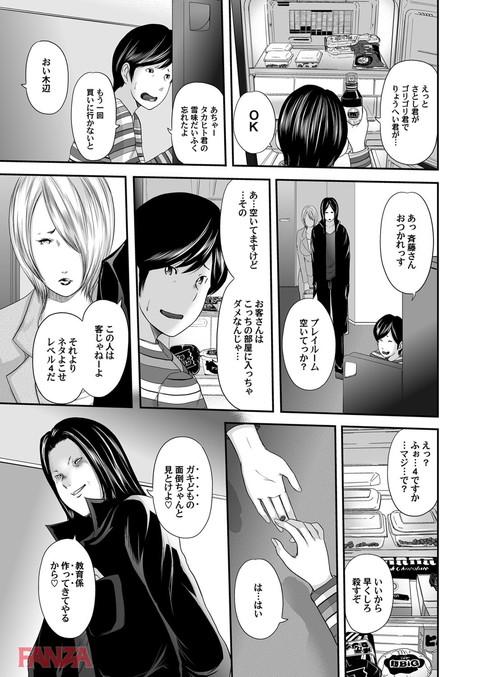 マグナムX Vol.16-0007
