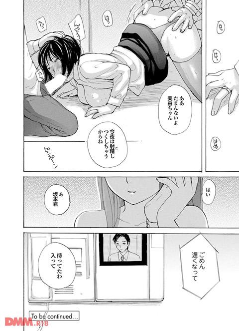 凌●百花 チジョビッチ特別編集Extra edition-0019