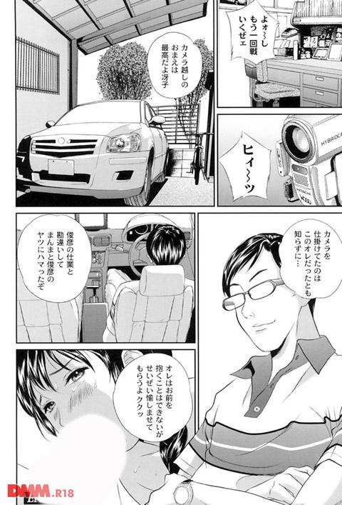 母恋盛り-0033