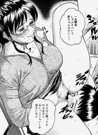 巨乳の義母のパンツでオ●ニーしていた男子が、顔面騎乗されてクンニし手コキされてNTRセックスするwww