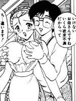 toshi_160928_1