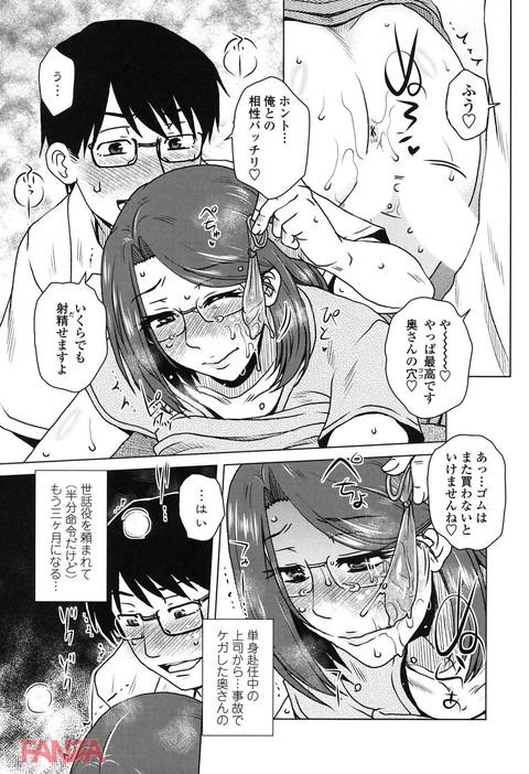極淫 美魔女専科-0004