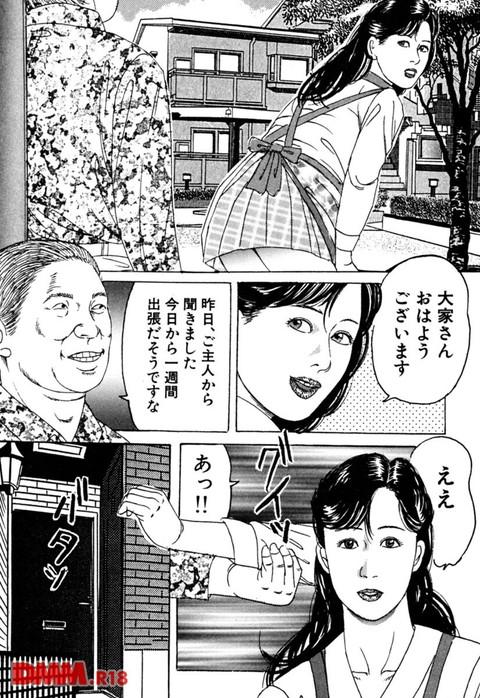 b360akubo00373-0007