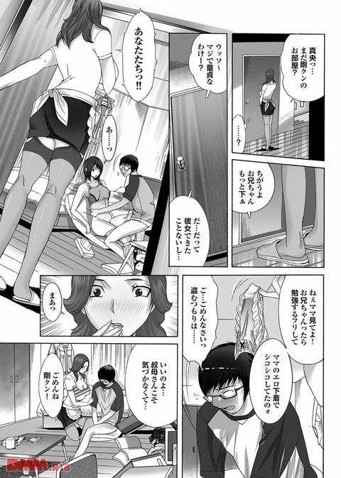 b247awako00008_02-0012