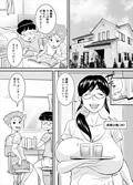 エロティック・メガネ