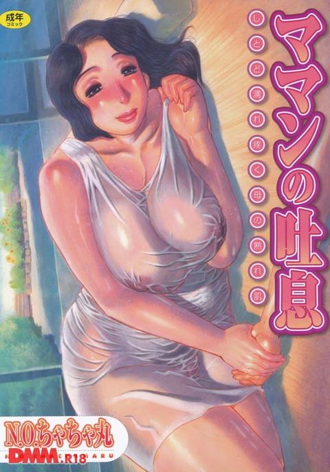 b360bkubo00510_02-0001