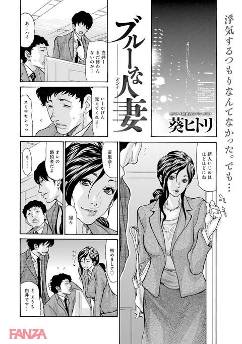 マグナムX Vol.23【美熟妻・夏号】-0003