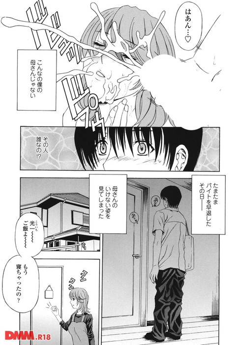 パンティ妻ぴくぴく-0006