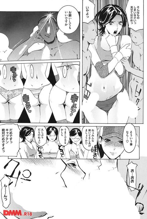 桃尻400%-0008