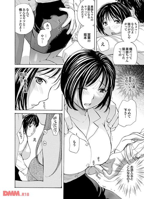 凌●百花 チジョビッチ特別編集Extra edition-0005